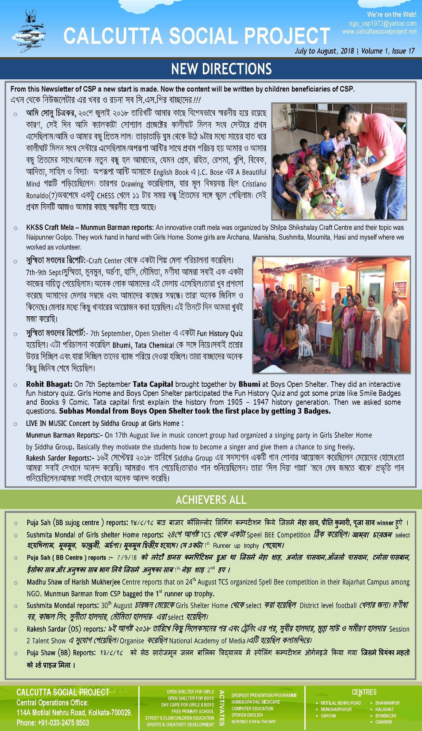 CSP Newsletter July to September 2018_Page_1
